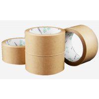 百特 提供 各种牛皮纸胶带 可定制