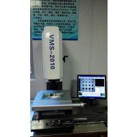 五金制造业测量仪二次元影像仪苏州高密光学仪器