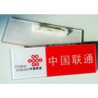 河南有机玻璃制品加工 各种丝印亚克力胸牌 郑州亚克力标牌标示