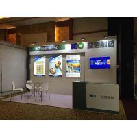 重庆酒店展台搭建公司