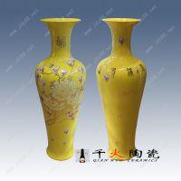 供应景德镇陶瓷落地大花瓶价格 千火陶瓷