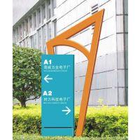 广州标识牌公司,医院标识牌制作,户外广告标识牌制作厂家