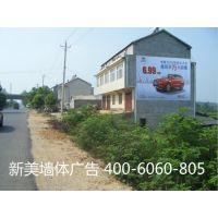 湖北墙体广告.湖北刷墙广告有哪几家在做.武汉喷绘广告公司
