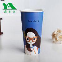 鑫永安厂家直销现货杯子 一次性奶茶 咖啡纸杯订制批发一次性纸杯无盖