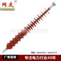 复合悬式绝缘子FXBW-110/120 硅橡胶绝缘子厂家直销