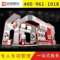 北京美博会展台设计搭建公司自主工厂展会搭建
