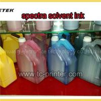 Buy Worth Polaris Uv Dye Ink For Flex Printing