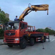 枣庄市10吨随车起重运输车_随车吊转让
