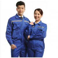 北京林业工服订做厂家