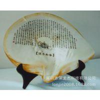 贝壳/雕工艺品上色机/喷墨彩印适用于大批量生产每平米耗墨3.5元