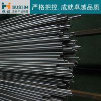 厂家供应304不锈钢焊管 不锈钢家具管制品管 规格齐全量大从优