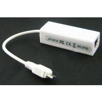 全新USB转RJ45网线接口笔记本平板电脑外置有线网卡转换器RD9700