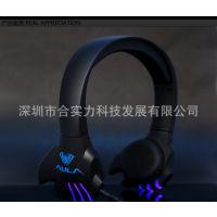 狼蛛 电音幽灵USB头戴式电脑竞技游戏耳机潮 耳麦克风带话