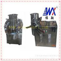 供应厂家直销XKJ-300旋转制粒机  成型设备