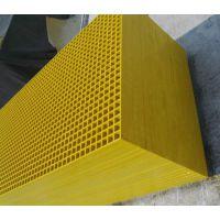 哈尔滨玻璃钢格栅 玻璃钢网格板 地沟防滑盖板