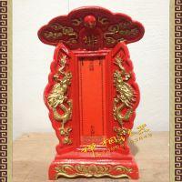 厂价直销 佛教用品 消灾祈福牌位 长生牌位 往生灵位批发