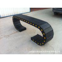 机械设备穿线电缆保护套/防护套 移动/弯曲形坦克链线槽塑料拖链