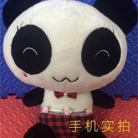 新品上架 情侣熊猫 结婚庆典 送女朋友 