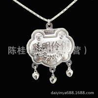 纹银空心2.8公分长命锁含链 仿银 苗银 火烧银系列首饰