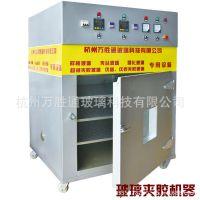 玻璃尺寸900mmx900mm玻璃样板夹胶机玻璃样板强化炉杭州厂家直销