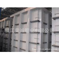 厂家生产制造FRPP酸洗槽,PP电解槽,PP贮槽,PP储罐