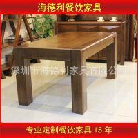 【厂家供应】橡木实木餐桌椅 组合 快餐店小吃店餐桌椅