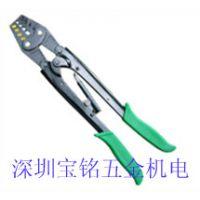原装台湾进口VTC-25H压线端子钳同型号VTC-25N