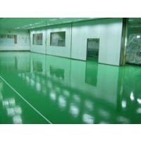 长安环氧地坪漆生产厂家,专业施工地板油漆