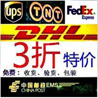 深圳***稳定的FEDEX国际快递FEDEX 国际专线空运海运超级代理