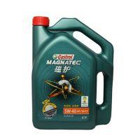 汽车机油 嘉实多磁护 合成机油4L润滑油机油SN级5W-40正品保证