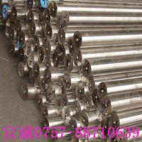 供应27SiMn合金钢 批零兼营合金钢27SiMn圆钢规格齐全