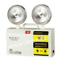 超亮12小时应急灯︳敏华电器︳民用应急灯