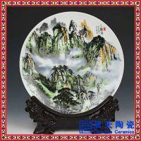 陶瓷盘白胎可手绘釉上彩 画画盘子 高白瓷盘陶瓷大圆盘餐具多尺寸