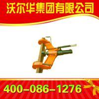 YZG-800A型液压弯轨器 液压弯轨器