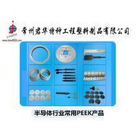 直销半导体行业用PEEK零件滑块耐磨条/PEEK真空吸笔/电子笔杆起夹耐磨条耐高温