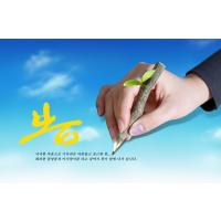 新型的广告设计未来广告有限公司_华龙广告设计