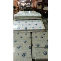 pp塑料管加工 pp板材 环保设备