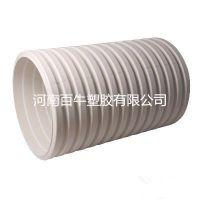 河南波纹管生产厂家PVC-U波纹管多少钱一米