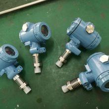供应西安厂家防爆合格证2088防爆压力变送器规格价格