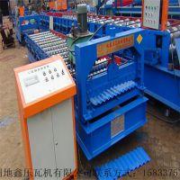 水波纹型压瓦机设备 850型水波纹型压瓦机设备 压瓦机设备
