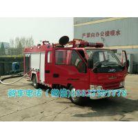 国五排放的江铃2吨水罐消防车使用什么型号的消防泵