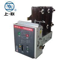 VS1-12/630/1250A-20/25KA侧装式户内高压真空断路器 上海上联高压断路器