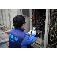 北京中央空调销售、安装、维护及售后服务:400-890-6182