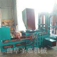 广州废纸打包机型号 小型金属液压打包机图片 圣嘉机械