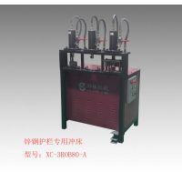 锌城机械液压冲孔机价格怎么样,打孔机效率如何