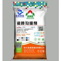 四川塑料包装袋 编织袋 彩印编织袋生产基地——全源塑业