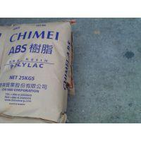 ABS D-120 镇江奇美 注塑级 高强度 薄壁制品