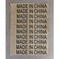 东莞森盛 牛皮纸不干胶标签格兰辛底标签贴纸批发定制