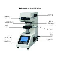 HVS-1000Z 数显自动转塔维氏硬度计 型号:HVS-1000Z