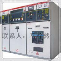 淮北供应金属铠装移开中置式封闭开关设备 紫辉KYN28-12高压开关柜